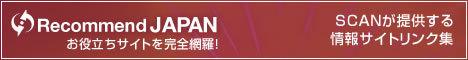 【クローズ案件】「オラクル化粧品」トライアルセット紹介プログラム