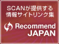 大阪・名古屋で過払い金・債務整理ご相談は司法書士法人杉山事務所