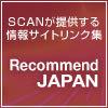 NHK朝ドラ「てっぱん」モデル店!だし・鰹節の専門店【浜弥鰹節】