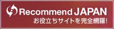司法書士谷口宏平事務所紹介プログラム
