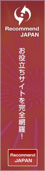 【プレミアムリペアエッセンス ルーチェ】紹介プログラム