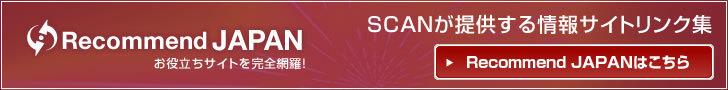 オリックス銀行 カードローン 申込プログラム