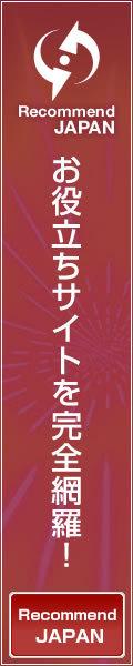 最高の松阪牛をお届けする「特選松阪牛専門店やまと」