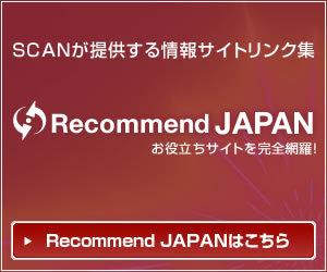 安心の三菱東京UFJ銀行系「モビット」
