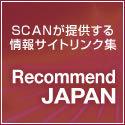 大量注文あり!ギフト選びを楽しくするサイト【Webgift.jp】